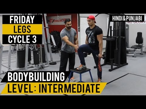 MASSIVE LEGS Workout! Cycle 3 (Hindi / Punjabi)