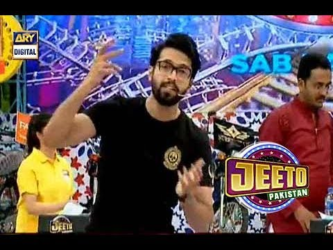 Don't believe in any prize calls, its a scam: Fahad Mustafa