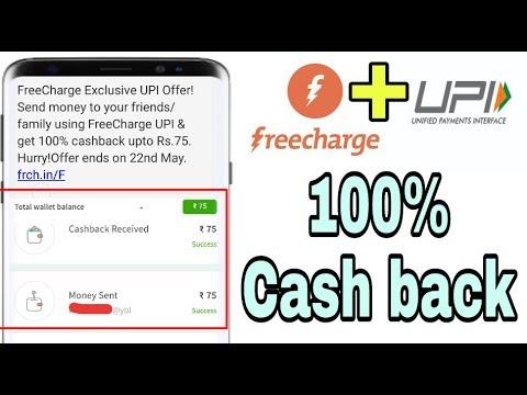✅Freecharge UPI 100% Cashback || Rs 75 cash back on money transfer
