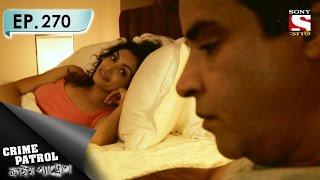 Crime Patrol – ক্রাইম প্যাট্রোল (Bengali) – Ep 270 – Abetment to Suicide