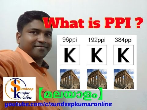 What is PPI? How it is calculated ?Explained in Malayalam. RANDOM THOUGHTS #5