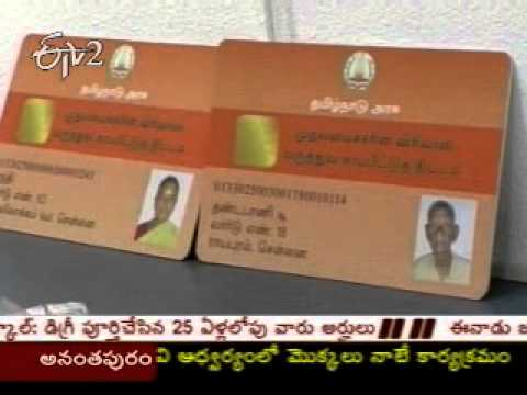 Health cards to Govt employees and pension holders soon