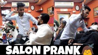Salon Prank Mouz Prank First Time In Kolkata Barber Prank In India Best Salon Prank