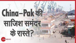 Kandla port पर पकड़ा गया चीनी जहाज़, समंदर के रास्ते China-Pak की क्या साजिश
