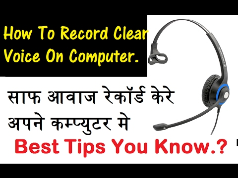 How To Remove Microphone Background Noise! ( Record Clear Audio) !! Hindi