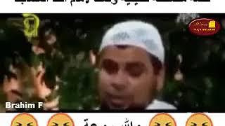 قصة طريفه لامام جامع
