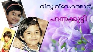 New Malayalam Christian Devotional Song 2016