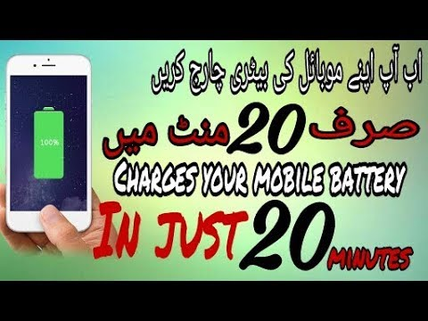 How to Charge Your Phone Faster 🔥🔥🔥