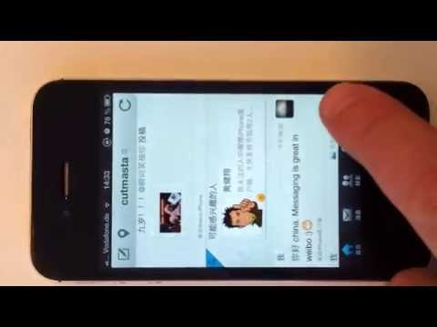 HOWTO switch/change the language in SINA WEIBO Iphone App to English