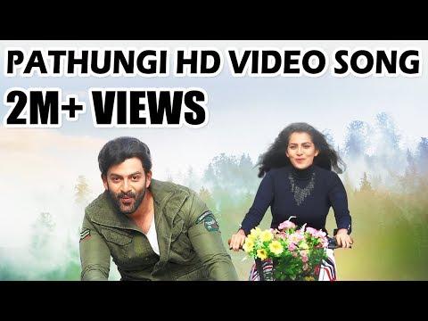 My Story | Pathungi HD Video Song | Prithviraj Sukumaran,Parvathy | Roshni Dinaker