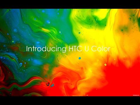 HTC Themes: U Color
