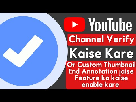 How To Verify your youtube channel || Android || Hindi