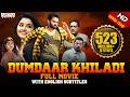 Dumdaar Khiladi New Released Hindi Dubbed Full Movie | Ram Pothineni | Anupama Parameswaran