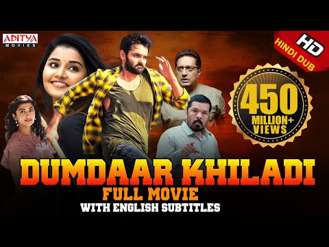 Xxx Mp4 Dumdaar Khiladi New Released Hindi Dubbed Full Movie Ram Pothineni Anupama Parameswaran 3gp Sex