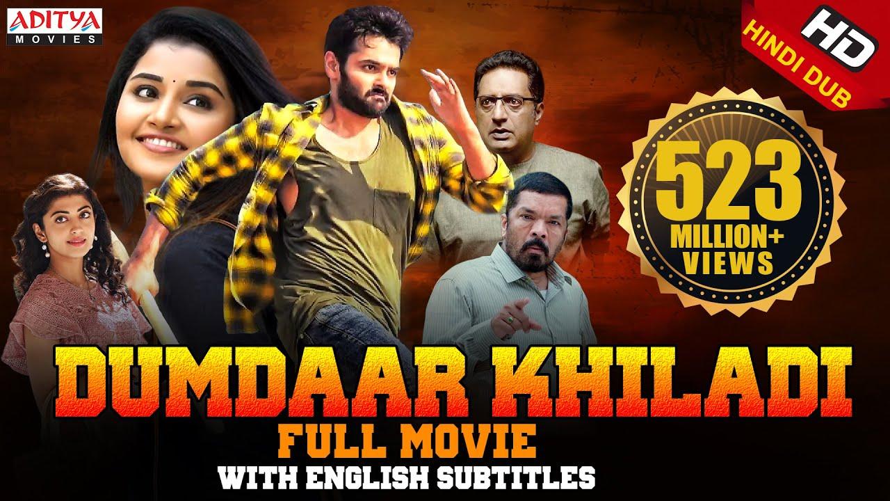Dumdaar Khiladi New Released Hindi Dubbed Full Movie   Ram Pothineni   Anupama Parameswaran