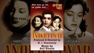 Anokha Pyar (1948) - Dilip Kumar, Nargis - Full Bollywood Hindi Movie - Rare Superhit Old Film