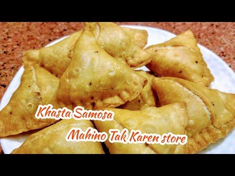 Easiest khasta Chicken Samosa-frozen samosa recipe/Chicken samosa recipe/samosa recipe