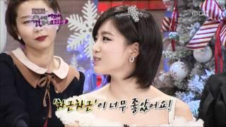 우리 결혼했어요 - We Got Married, Year-end Special(1) #05, 20111224