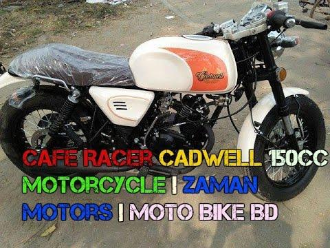 cafe Racer Cadswell 150cc motorcycle | Zaman Motors | Moto Bike BD| 2017