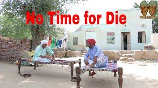 मरणे  गो  भी टैम  कोनी Rajasthani Haryanvi Comedy Murari Ki Kocktail