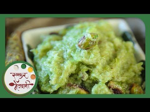 दुधी हलवा | Dudhi Halwa Recipe | Bottle Gourd Halwa | Doodhi Halwa | Recipe in Marathi | Smita Deo