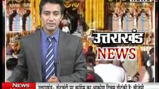 Cm Harish Ke Sath Mayur Saini, Tv 100 News