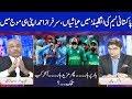 Nuqta e Nazar with Mujeeb Ur Rehman Shami & Ajmal Jami | 17 June 2019 | Dunya News