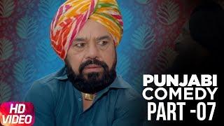 BN Sharma & Nirmal Rishi | Comedy Scene (Part 7) | Lakeeran | Speed Records