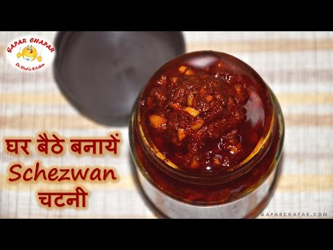 How to Make 'Schezwan Chutney' at Home | Schezwan Sauce Recipe | Dr. Stuti's Kitchen | Gapar Chapar