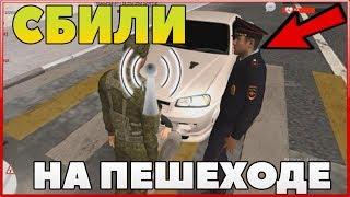 БУХОЙ ПОЛИЦЕЙСКИЙ СБИЛ МЕНЯ Gta Rp Box