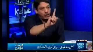 Faisla Awam Ka - 6th September 2012 (Faisal Raza Abidi Interview)