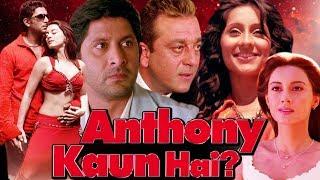 Anthony Kaun Hai Full Movie | Sanjay Dutt Hindi Movie | Minissha Lamba |Arshad Warsi|Bollywood Movie