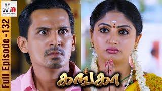 Ganga Tamil Serial | Episode 103 | 3 May 2017 | Ganga Sun TV Serial