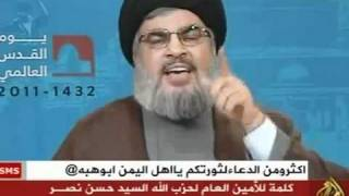 حسن نصر الله - مصر منعت الحرب على غزة عام 