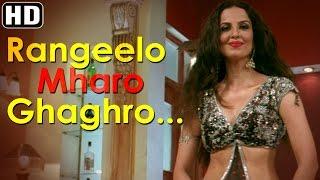 Rangeelo Mharo Ghaghro - Benny and Babloo Songs - Rukhsaar Rehman - Anita Hassanandani