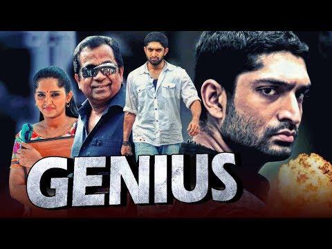 Xxx Mp4 Genius 2019 New Telugu Hindi Dubbed Full Movie Havish Brahmanandam Sanusha 3gp Sex