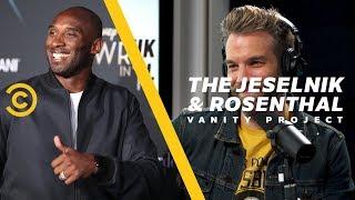 Why Kobe Bryant Has No Friends - The Jeselnik & Rosenthal Vanity Project