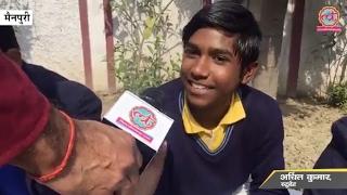 इस स्कूली बच्चे ने मायावती, मोदी पर एेसे कमेंट किए हैं कि टीवी डिबेट्स वाले बुलाने लगेंगे