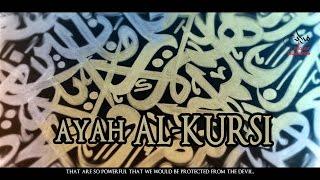 Virtues And Benefits Of Ayah Al Kursi
