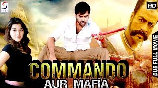 Commando Aur Mafia - Dubbed Hindi Movies 2016 Full Movie HD l Raam,Hansika Motwani, Mukesh