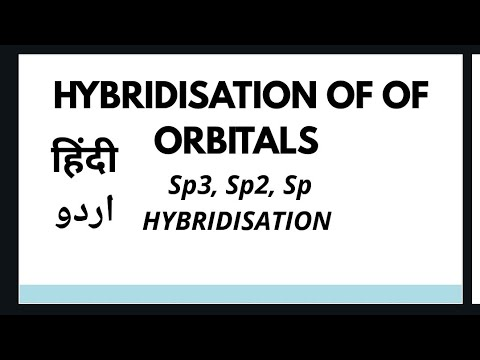 hybridization concept in valance bond theory in hindi and urdu