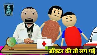 Doctor patient make joke of new funny video