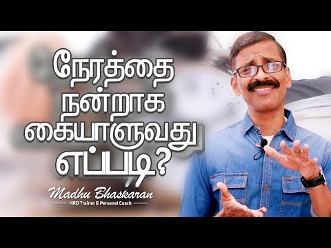 How to manage time effectively? - Tamil Motivation