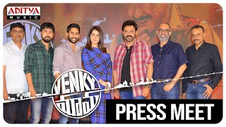 Venky Mama Press Meet | Daggubati Venkatesh, Akkineni Naga Chaitanya | Thaman S