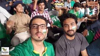 VLOG # 7| PAKISTAN VS WORLD XI MATCH