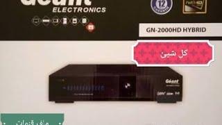 STARSAT 2000 HD EXTREME SUNDTH 4K 1000% WORKING FREE