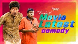 Latest Tamil Movie Comedy | Sangili Bungili Kadhava Thorae | Shivalinga | Senjittale En Kadhala