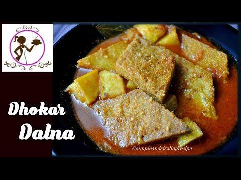 ধোঁকার ডালনা - Dhokar Dalna  | Bengali Pure Vegetarian Recipe | Niramish Dhokar Dalna Recipe