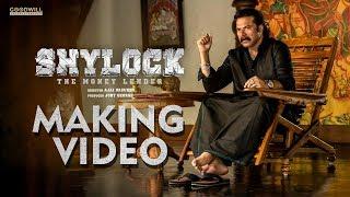 Shylock Making Video | Mammootty | Rajkiran | Ajai Vasudev | Renadive | Gopi Sundar