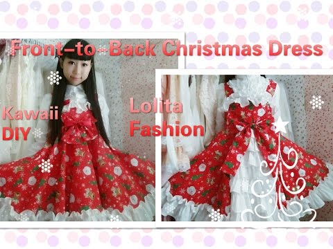 Christmas DIY- Sew a Front-to-Back Bustle Style Lolita Christmas Dress